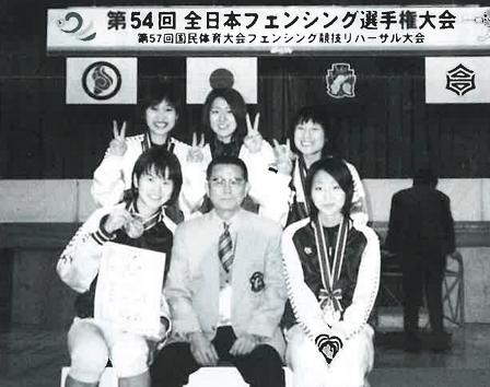 2001年、全日本女子エペ団体で準優勝